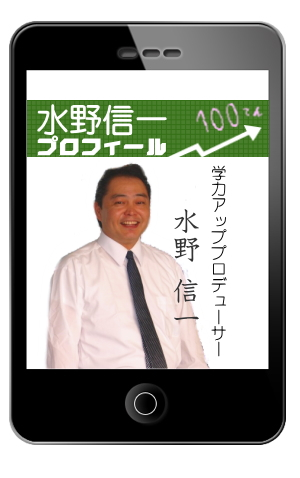 姫路の家庭教師 兵庫県下で高校受験