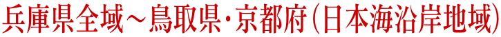 姫路,中学受験,大学受験,高校受験,個別指導,学習塾ノ